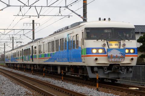 【JR海】117系富士山トレイン117運転