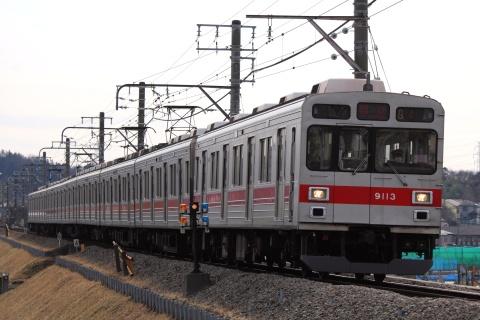 【東急】9000系9013F 長津田車両工場入場