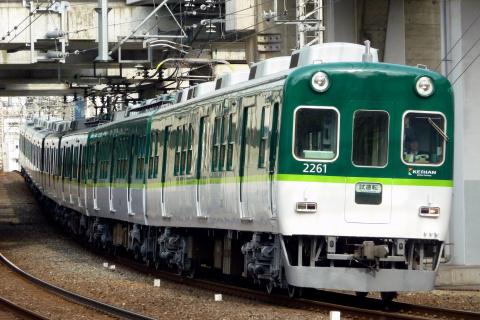 【京阪】2200系2211F 出場試運転