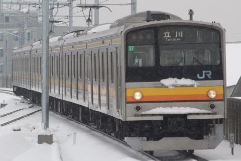 【JR東】中原電車区205系 シングルアームパンタグラフ化完了