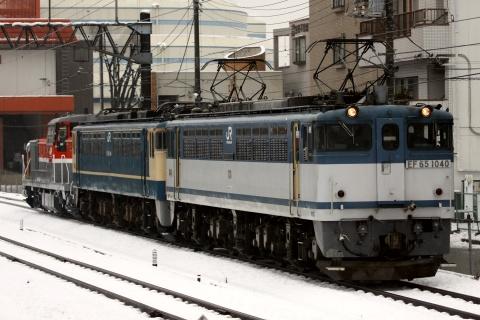 【JR貨】EF65-1041+DE10-1728 返却回送