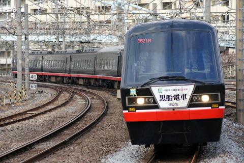 【伊豆急】2100系R4編成『黒船電車』展示のための臨時回送