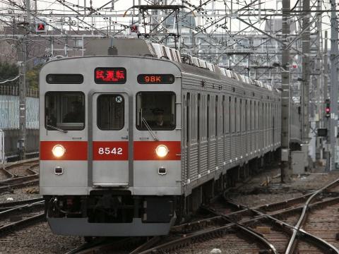 【東急】8500系8642F 試運転