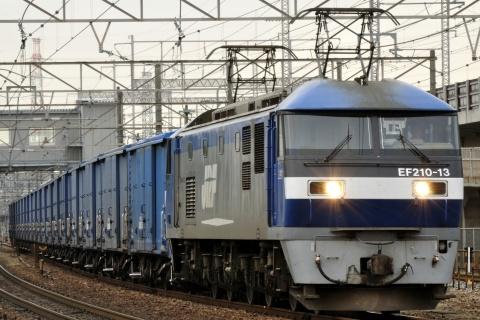 【JR貨】ワム80000形18両 廃車回送