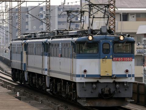 【JR貨】EF65-1055・1064 廃車回送