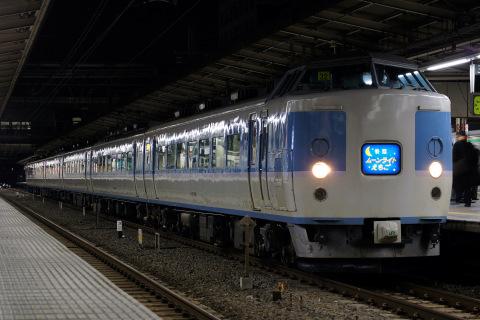 【JR東】臨時快速「ムーンライトえちご」 183系幕張車での運行を終了