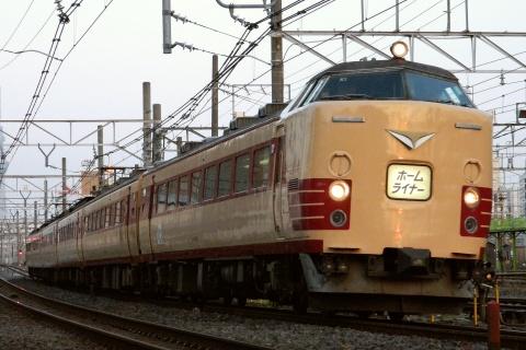 【JR東】「ホームライナー鴻巣3号」485系での運転終了