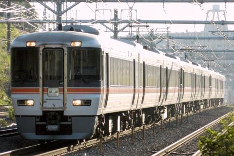 【JR海】373系による東京口運用終了