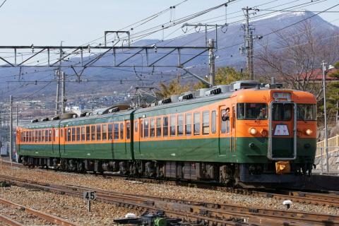 【しな鉄】急行「リバイバル志賀」運転
