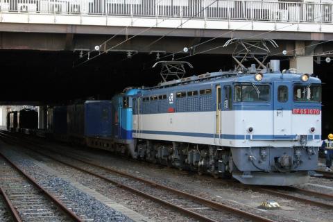 【JR貨】M250系『スーパーレールカーゴ』6両 大宮車両所出場