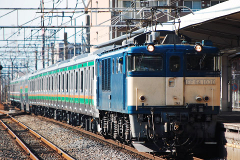 【JR東】E233系チタNT12編成 配給輸送