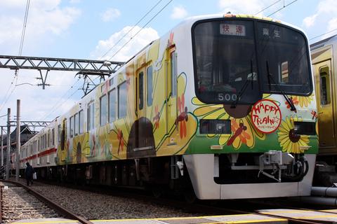 【神鉄】ラッピング列車『HAPPY TRAIN★』 運用開始