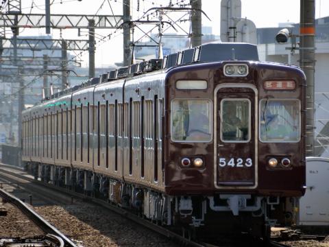 【阪急】 5300系5323F 正雀工場出場