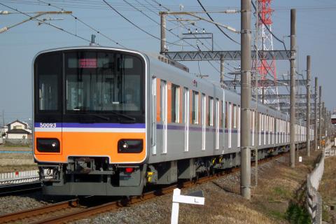 【東武】50090系51093F 川越工場出場