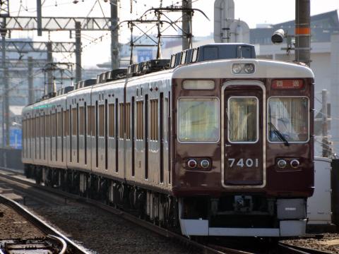 【阪急】7300系7321F6両 桂へ回送