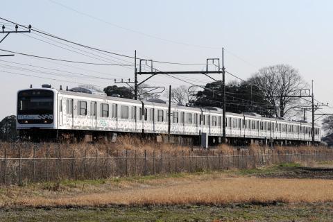 【JR東】209系『MUE-Train』 宇都宮へ回送