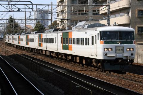 【JR東】185系チタB6編成使用 乗務員訓練