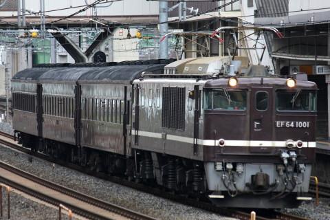 【JR東】旧型客車3両 尾久車両センターへ回送