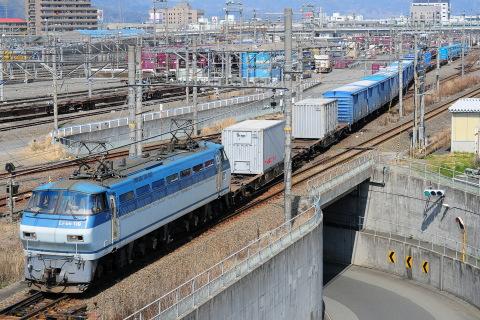 【JR貨】ワム80000形9両 東港へ回送
