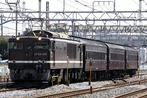 【JR東】C11-325・旧型客車3両 山形へ回送
