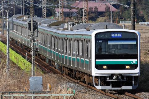 【JR東】 E501系カツK703編成郡山総合車両センター出場