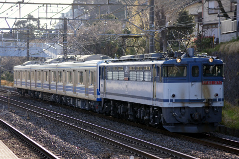 【伊豆箱根】伊豆箱根鉄道5000系5504編成 甲種輸送