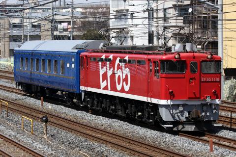 【JR東】オロネ24-501 大宮総合車両センター出場