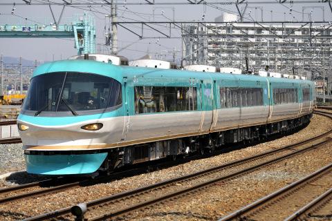 【JR西】283系ヒネA902編成 本線試運転
