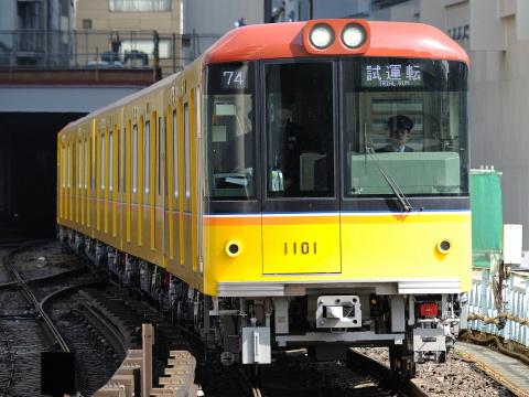 【メトロ】1000系1101F使用 乗務員訓練