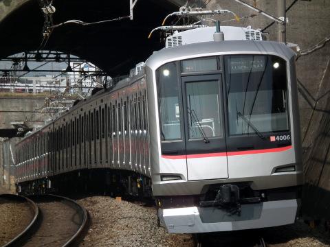 【東急】5050系4106F 試運転