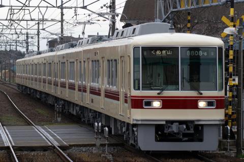 【新京成】8800形8808編成 営業運転開始