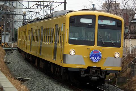 【西武】101系271F+287F使用 団体臨時列車運転