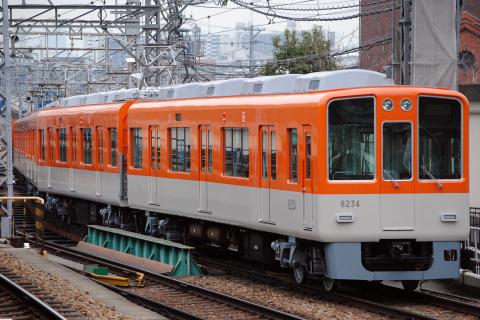 【阪神】8000系8233F3両 出場試運転