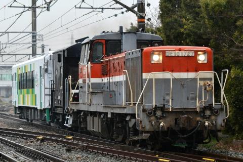 【由利】由利高原鉄道YR-3000形 甲種輸送