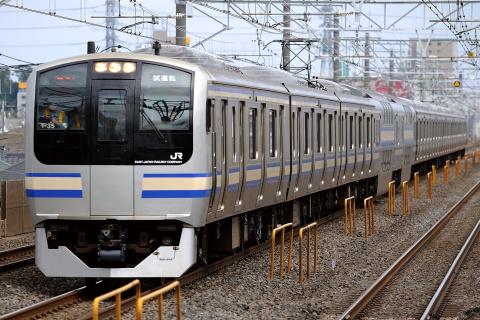 【JR東】E217系クラY35編成 試運転