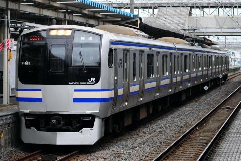 【JR東】E217系クラY145編成 臨時回送