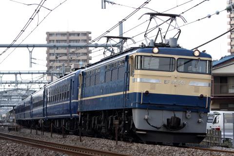 【JR東】12系高崎車6両 送り込み回送