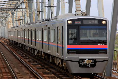 【京成】3000形3002編成使用 架線検測実施