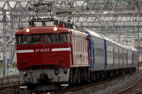 【JR東】EF81-133牽引 乗務員訓練実施(26日)