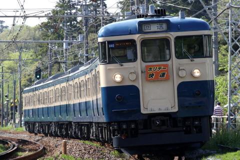 【JR東】「ホリデー快速鎌倉号」運転
