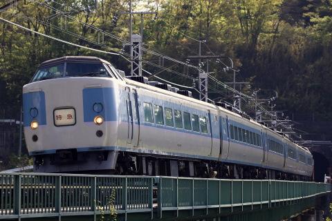 【JR東】183系マリ31編成使用「特急あずさ71号」運転