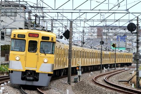 【西武】2000系2407編成 池袋線へ貸出