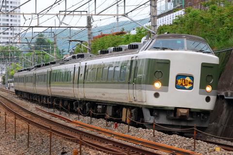 【JR東】特急「かいじ180号」運転