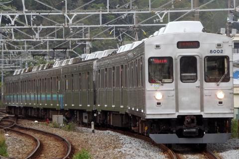 【伊豆急】8000系TB2編成 無塗装で運行再開