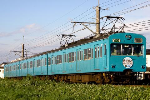 【秩鉄】1000系1001Fに「わくわく鉄道フェスタ」HM掲出