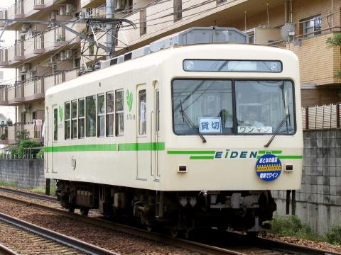 【叡電】貸切臨時列車運転