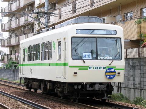 【叡電】デオ732使用 貸し切り臨時列車運転