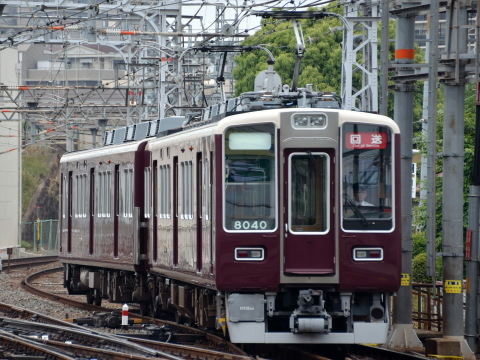 【阪急】8000系8040F 所属先へ返却