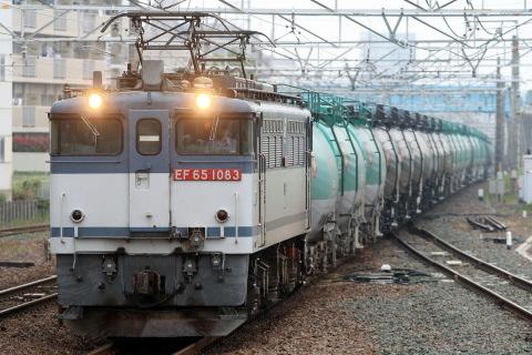 【JR貨】タキ43000・タキ44000形回送