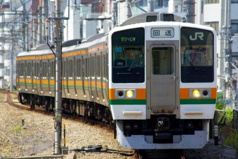 【JR東】211系2000番代チタN58編成 返却回送